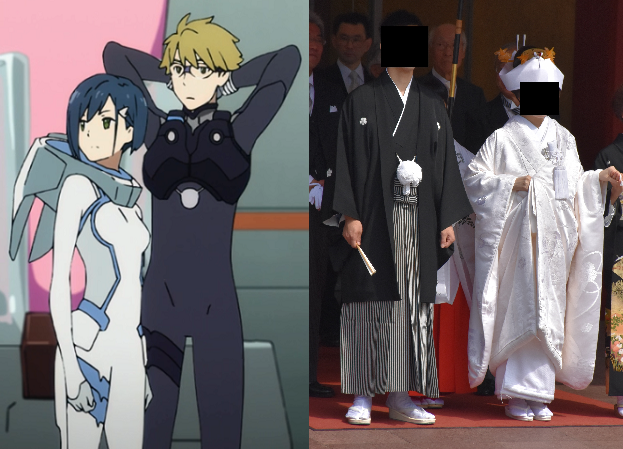 Darling In The Franxx And Shinto Marriage